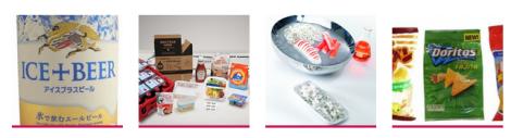 foodtrends trotters, tendencias alimentación, coolhunting, asociación andaluza de coolhunting, curso, talleres, 12Meses12Tendencias, comida,